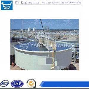 China Energy Saving Mining Thickener Tank Nxz24