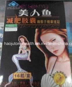Strong Effect Meirenyu Mermaid Weight Loss Slimming Capsule pictures & photos