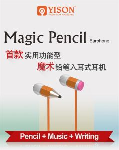 Magic Pencil in-Ear Earphone with The Perfect Sound Effect