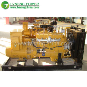 Environmental Protection and High Heat Efficiency Coal Gas Generator pictures & photos
