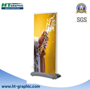 2016 Outdoor Roll up Stand with Water Tank