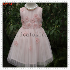 ae6ad1b17cbd China Baby Frocks Design