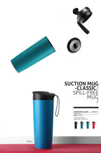 New Design Travel Thermo Drinking Non-Spill Mighty Mug Suction Mug