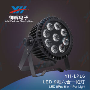 Facotry Sale IP65 DMX 6in1 Rgbwauv 9PCS 18W LED Waterproof PAR Stage Light