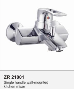 Wall Mounted Bath Shower Faucet Tub Mixer