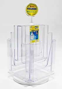 Literature Holderrevolving Display Stand (K-298A) -A4