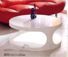 Modern Coffee Tables (B054)