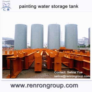 Industrial Multifunctional Painting Pressure Vessel Tank Water Storage Tank T-02