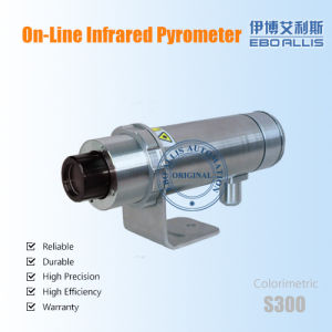 RS232 Two-Color Industrial Stationary Pyrometer