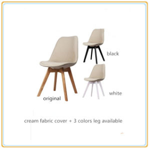 Fine Garden Leisure Chairs With Cream Fabric Cover And Wooden Legs Machost Co Dining Chair Design Ideas Machostcouk