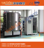 Decorative Coating Machine (DAC-1250)