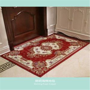 Pu Foam Carpet Grey Color Floor