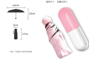 Capsule Mini Sun Umbrella Prevent Super Light Anti-UV Pocket 5 Folding Umbrella pictures & photos