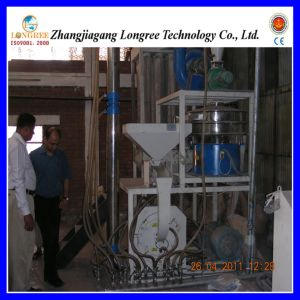 Plastic PVC/PE/LDPE/LLDPE Powder Pulverizer/Plastic Grinder (MF-600) pictures & photos