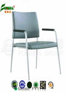 Staff Chair, Office Furniture, Ergonomic Mesh Office Chair (FY1116) pictures & photos