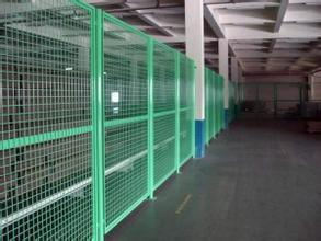 Hot-Dipped Galvanized Warehouse Fence S0211