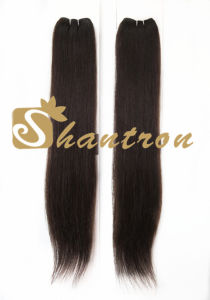 Silky Straight Remy Hair Weft Brazilian Hair Weave Full Virgin Human Hair Extension