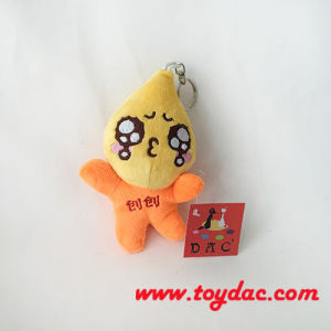 Bank Gift Plush Key Ring