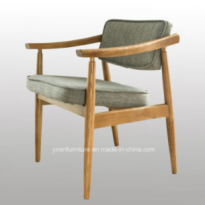 Retro Flow Dining Chair with PU Cushion