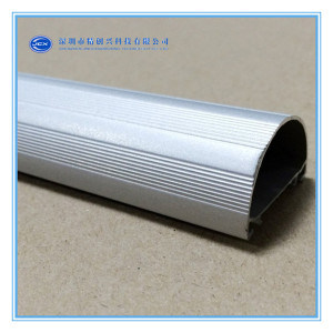 T8 Tube for Aluminium Profile Frame