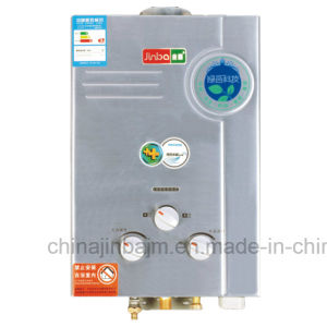 Drawbench Low Pressure Flue Type Instant Gas Water Heater (JSD-D02) pictures & photos