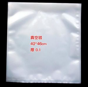 Vacuum Bag Zipper Bag Plastic Bag for Rice Nuts Snacks Food Packaging pictures & photos