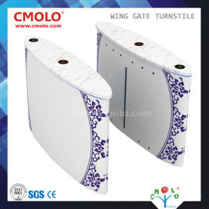 Blue and White Porcelain Wing Gate Turnstile (APW-Chinart)