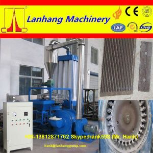 PVC Blade Type Powder Mill pictures & photos