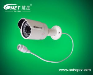 IP Camera 2.0 Mega Pixel Full HD 1080P IR Bullet Poe IP Network Cam pictures & photos