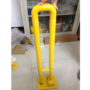 Nylon Washroom Safety Grab Bar with Yellow Color pictures & photos
