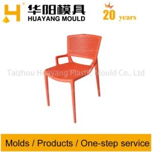 Middle Back Air Assisted Chair with Arm Mould pictures & photos