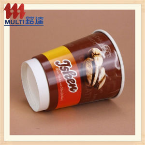Single Wall Paper Cup Disposable Paper Cup pictures & photos