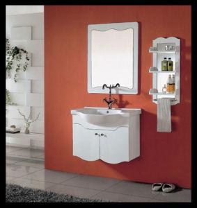 Solid Wash Bathroom Mirrored Cabinet