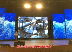 P20mm Magnet Super Fast Combination LED Curtain for Live Shows