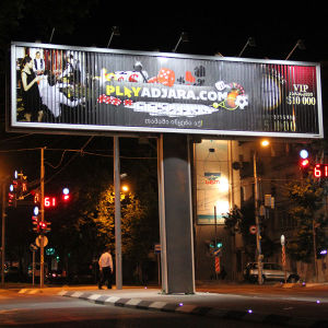 Outdoor Unipole Aluminum Trivision Billboard (F3V-131S) pictures & photos