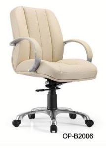Medium Back Office Chair Op-B2006