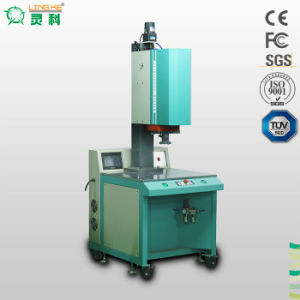 High Quality Spin Melting Machine for PP pictures & photos