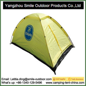 Trade Show Outdoor Garden Fun Camp Bed Tent pictures & photos