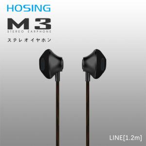 1.2FT Round Earphones in-Bud Headphones for Cell Phones