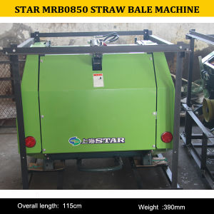 Ce ISO Certification Manufacturer Mini Round Straw Baler Mrb0850 Machine for Sale pictures & photos