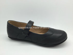 Quality of Girls School Shoes