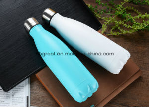 Customed Stainless Steel Vacuum Sport Water Bottle pictures & photos