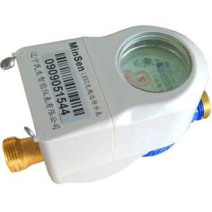 Wireless Smart Flow Water Meter Plastic/Copper (LXSZ-15/20/25)
