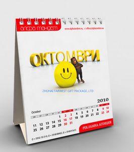 Good Quality Calendar