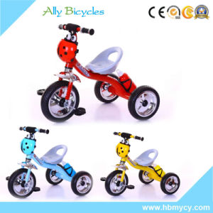 2017 Baby 3 Wheel Tricycle Baby Ride on Pedal Car pictures & photos