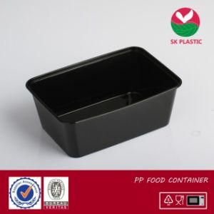 Food Container (S-1000 Black) pictures & photos