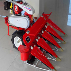 Mini Paddy / Wheat / Rice / Reed Reaper (Swather) , (Harvester)