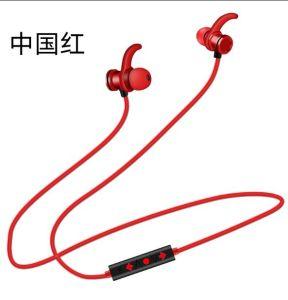 China Bluetooth Headphones Amazon Bluetooth Headphones For Running Bluetooth Headphones Apple Bluetooth Earbuds With Mic China Bluetooth Wireless Earphones Price