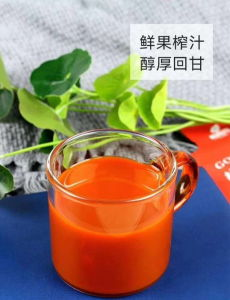 China 100 Goji Berry Juice Is Good For Your Health China
