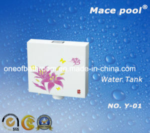 Beautiful Deign Water Tank for Bathroom Toilets (Y01) pictures & photos